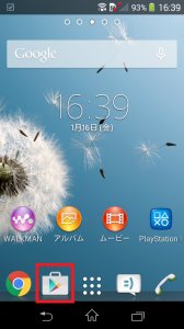 Screenshot_2015-01-16-16-39-15[1]