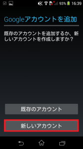 Screenshot_2015-01-16-16-39-36