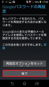 Screenshot_2015-01-16-17-02-16[1]