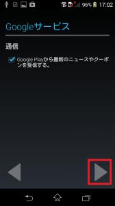 Screenshot_2015-01-16-17-02-47[1]