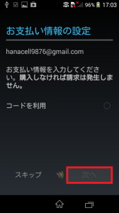 Screenshot_2015-01-16-17-03-59[1]