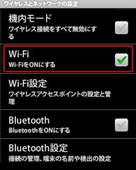 settings3_2