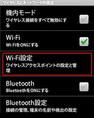 settings3_3
