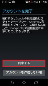 Screenshot_2015-01-16-17-02-54[1]