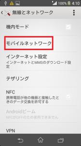 mobile data 2