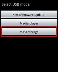 Mass storageを選択