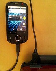 アンドロイド携帯とパソコンをUSBケーブルでつなぐ
