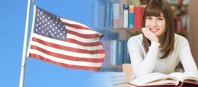 留学の準備期間にするべき内容を期間ごとに解説