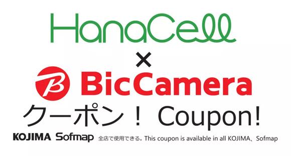 HanaCell x ビックカメラ