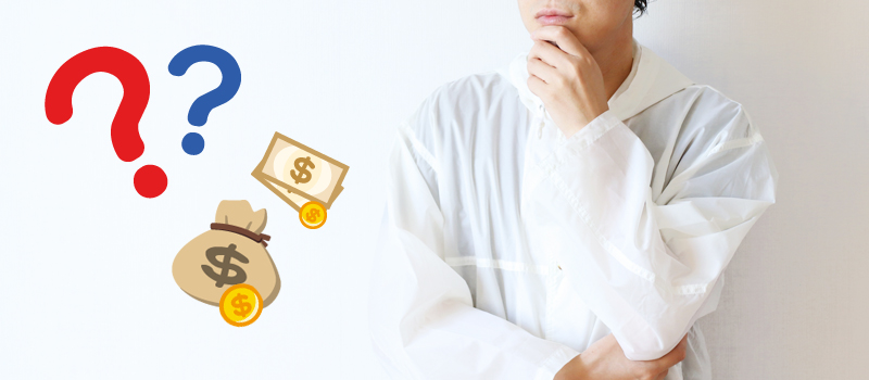 【目的別】留学の合計費用はいくら?
