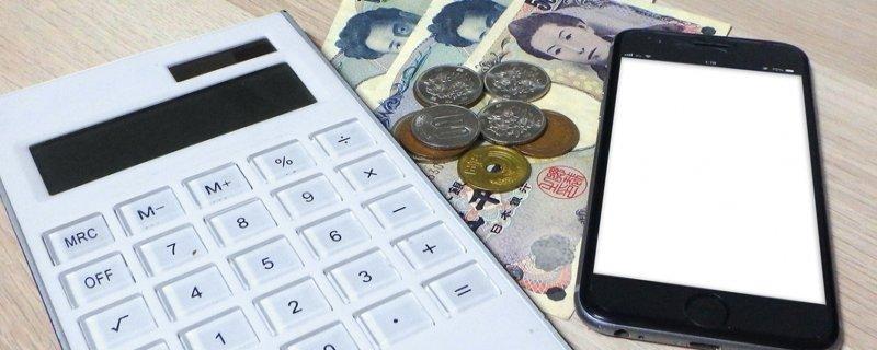 アメリカ旅行中に携帯料金を節約する方法