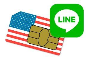LINEとアメリカSIM